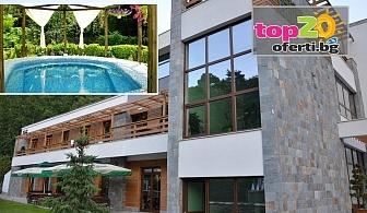 СПА Зима в Огняново! Нощувка със закуска и вечеря + Мин. басейн и СПА пакет в хотел Бохема, Огняново, за 38 лв./човек! »