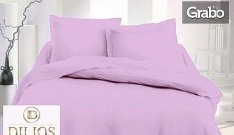 Спално бельо от микрофибър! Единичен, двоен или макси спален комплект