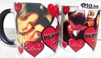 Специален подарък за любим човек! Керамична или магическа чаша със снимки и надпис по ваш избор, от ПГП 90