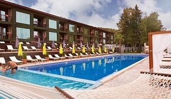СПЕЦИАЛНА цена за летен уикенд в невероятния Роял Спа**** - Велинград! Нощувка със закуска и вечеря и ползване на Спа център само за 79лв. на ден!
