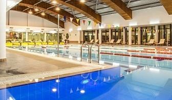 СПЕЦИАЛНА ЦЕНА ЗА СПА ПОЧИВКА В хотел Каменград**** Панагюрище! Нощувка със закуска + вътрешен плувен минерален басейн и невероятен спа център!!!
