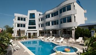 Специална оферта от хотел - Ариана Лозенец! Нощувка със закуска + басейн с чадър и шезлонг на неустоми цени за целият сезон!!!