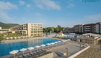 Специална оферта с 40 % отстъпка на Ултра Ол Инклузив в хотел HVD Рейна Дел Мар-Обзор с открит отопляем басейн /24.05.2021 г.-13.06.2021 г./