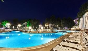 Специална оферта за престой до 4 юни от хотел Лебед **** Св. Константин и Елена! Нощувка на база Al inclusive + чадър и шезлонг на плажа и басейна + БОНУС посещние на AQUA HOUSE TERMAL AND BEACH!!!