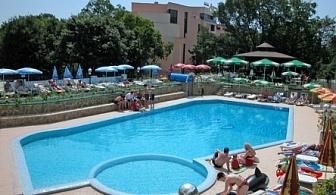 Специална оферта за престой до 15 юни от хотел Шипка **** Златни пясъци! Нощувка на база All inclusive + вътрешен и външен басейн с огромно намаление!!!