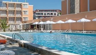 Специална оферта за разгара на лятото - хотел Рива 3*, Слънчев бряг! All Inclusive пакет за ПЕТ нощувки на човек / 10.07-20.08.2020