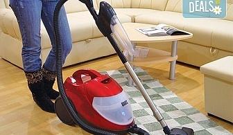 Специална оферта за СЛЕД РЕМОНТ! Комплексно почистване за жилища, офиси и други помещения до 80 кв. м.от фирма Авитохол!