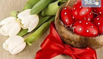 Специална оферта за Великден в Апартхотел Орбилукс 3*, Банско!  2 или 3 нощувки със закуски, 1 или 2 стандартни вечери и 1 специална Великденска вечеря с агнешко печено, яйца и козунак, безплатно - басейн и СПА зона!