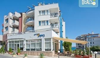 Специални цени за септември в Хотел Бриз 3*, Созопол! Нощувка със закуска, настаняване в стая или апартамент