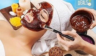 """На специални празнични цени! Поглезете се с 60-минутен масаж """"В шоколад до уши"""" в студио GIRO!"""
