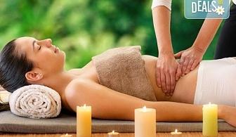 На специални празнични цени! Релаксирайте със 75-минутен тибетски енергиен масаж на цяло тяло в студио Giro!