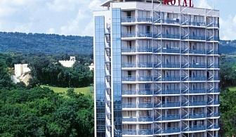 Специално предложение за лято на Златни Пясъци: 5 или 7 нощувки на база All Inclusive в хотел Роял 4* от 439 лева за ДВАМА