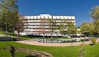 Специално предложение за почивка в Хисаря: 1 или 2 нощувки със закуска + СПА зона в хотел Сана СПА 4* от 40 лева