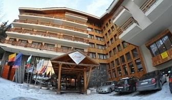 Специално предложение за почивка в Пампорово: 1, 2, 3 или 5 нощувки на база All Inclusive в хотел Перелик 3* от 94 лева