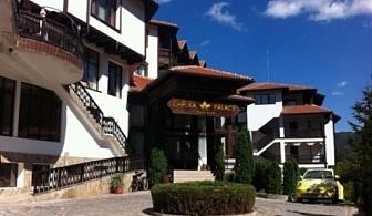 Специално предложение за СПА почивка в село Чифлик: 1 или 2 нощувки + закуски и вечери + СПА в хотел Чифлика Палас 3* от 50 лв