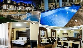 Специално предложение-делник в Огняново! 2 или 3 нощувки на човек със закуски и вечери  + топъл  вътрешен минерален басейн в хотел СПА Оазис