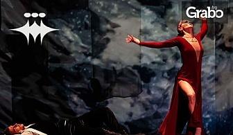 """Спектакъл на Балет Арабеск! """"Опера Diva""""с вечната музика на Белини, Верди и Пучини - на 30 Май"""
