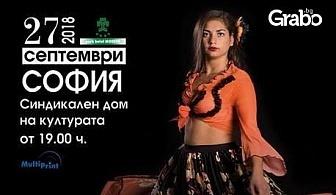 """Спектакълът """"Циганката""""на 27 Септември"""