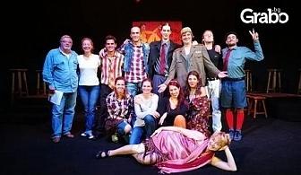 """Спектакълът """"Господин, сеньор, Дон Жуан!""""на 25 Октомври"""