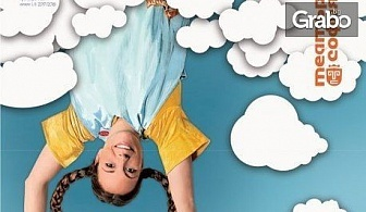 """Спектакълът """"Пипи""""на 30 Ноември, в Театър """"София"""" - вход за един възрастен и едно дете"""
