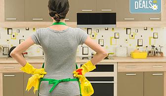 Спестете време и пари! Цялостно почистване на дом или офис до 100 кв.м. от АТТ-Брилянт!