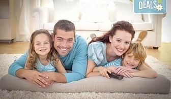 Спестете време и пари! Машинно пране и подсушаване на килим, матрак или мека мебел до 10 седящи места от Корект Клийн!