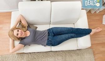 Спестете време! Почистване на дом или офис до 100 кв.м. от Професионално почистване Ferery Style!