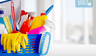 Спестете време и усилия! Комплексно почистване на дом или офис до 100 кв.м от Професионално почистване Брилянтин БГ!