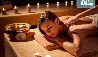 Спокойствие за тялото и душата! Релаксиращ антистрес масаж или релаксиращ масаж на 4 ръце в Hair Gallery Amur