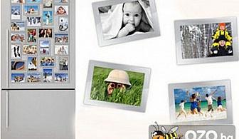 Спомени завинаги! Купете 2 или 4 фото магнитчета с Ваша снимка на промоционална цена от Копирен център Фламинго