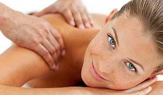 Спортен силов масаж  от център Селф Кеър, Пловдив