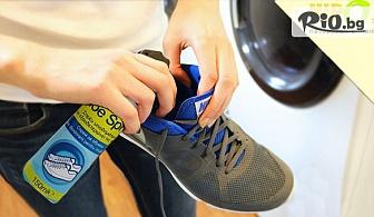 Спрей за обувки против миризма /150 мл/ от Hipo.bg! Специална грижа за краката!