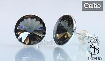 Сребърни обеци Rivoli S с кристали Swarovski