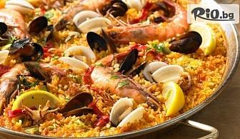 Средиземноморска кухня! Паея 1.500 кг. + 1 литър Сангрия, от Бистро Tapas