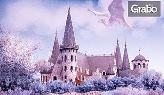 """Среща с Дядо Коледа в Замъка в Равадиново! Разходка за 4-членно семейство - без или със игра """"Търсачи на съкровища"""""""