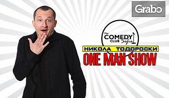 Stand Up комедия с Никола Тодороски на 28 Октомври