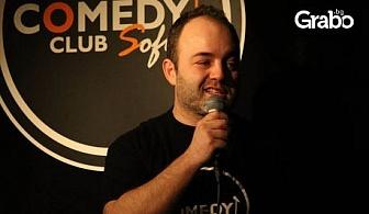 Stand-up комеди шоу на Ники Банков на 20 Ноември