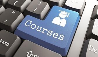 Станете професионалист! Възползвайте се от online курс по програмиране, Word, Excel или PowerPoint от onLEXpa.com!