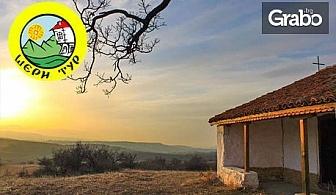 По стъпките на разказите на Елин Пелин! Еднодневна екскурзия до село Байлово и Спасова могила на - 2 Ноември