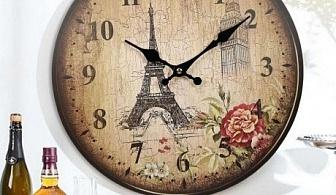 Стенен часовник Париж - Лондон