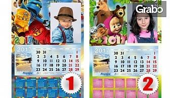 Стенен календар, без или със снимка на клиента