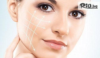 Стимулирайте и подмладете кожата на лицето си с Dermalift Gunout, от Студио за красота Before and after