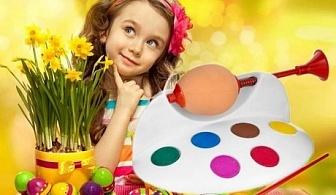 Стойка за рисуване по яйца