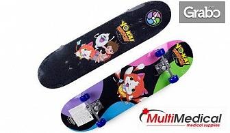 Страхотен коледен подарък! Скейтборд за деца Yo-Kai Watch