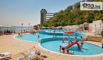Страхотна почивка на брега на морето в Свети Влас! All Inclusive нощувка + басейн, шезлонг и чадър, от Ваканционен Клуб Парадайз Бийч 4*