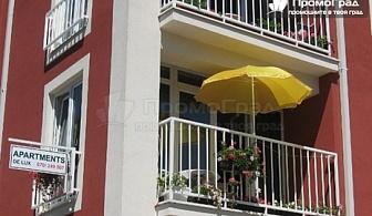 Страхотна почивка в Охрид. Нощувка (минимум 3) за двама в Апартаменти Коста за 28 лв.