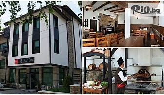 Страхотна почивка в Златоград до края на Октомври! 2 нощувки със закуски и вечери + екскурзия до Гърция, от Вила Белавида 3*
