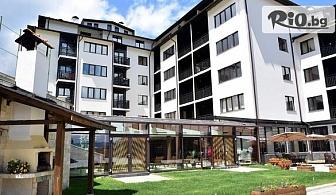 Страхотни Майски празници в Банско! Нощувка, закуска, обяд, вечеря и напитки + СПА с вътрешен басейн, от Апартхотел Роял