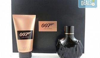 Страстно ухание! Вземете оригинален комплект James Bond 007 for Women - парфюм и душ гел!