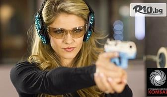 Стрелба с боен пистолет + мишена и напътствия от инструктор, в Стрелбищен комплекс Комбат